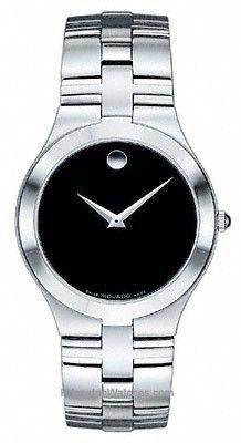 Movado For Oakley Watch - 0605023.jpg