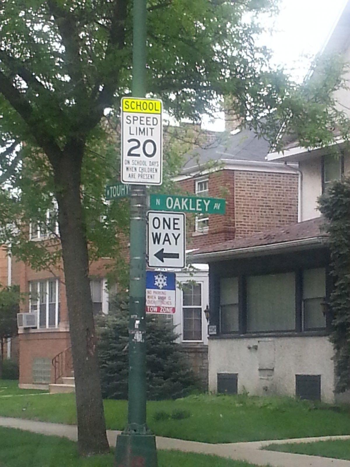 Oakley In Chicago - 20140519_170345.jpg