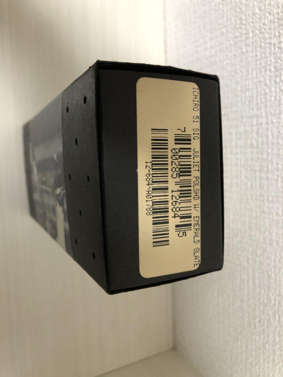 44798DD5-ECEE-426A-AEB3-75457460EB1E.jpeg