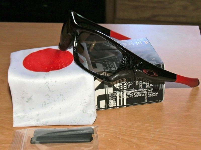 Japan Holiday Pit Bull - 7184193918_c6bf946a93_c.jpg