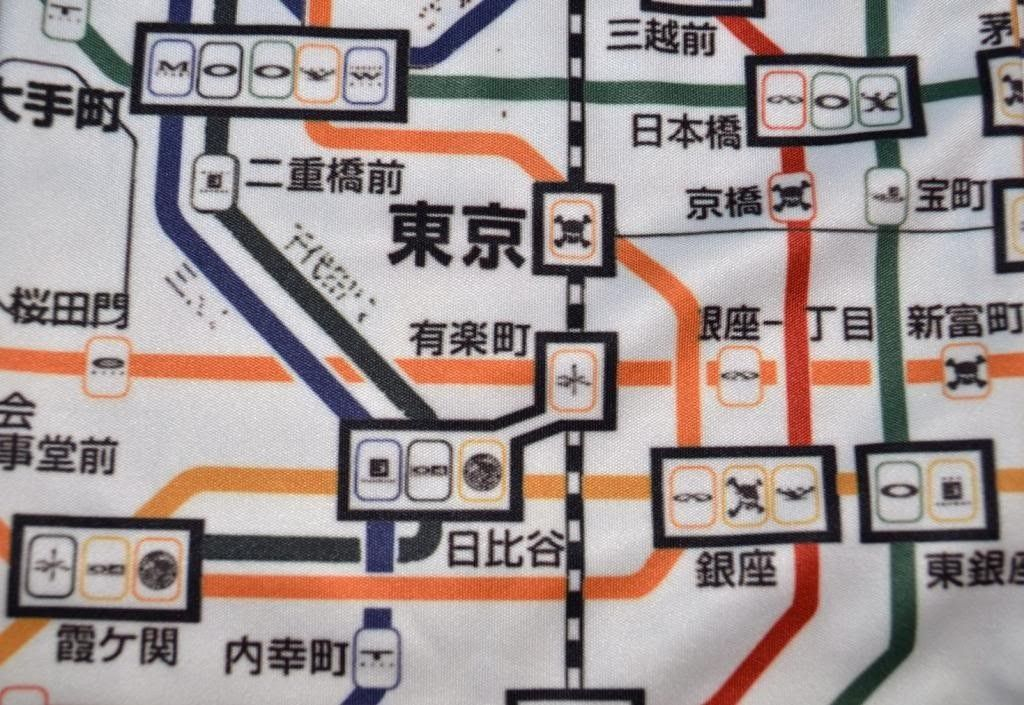 Goggle bag with the Tokyo train network on - bags03-jpg.52377.jpg