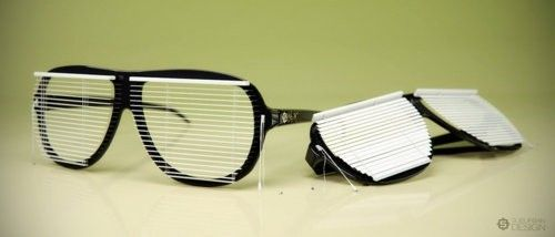 Look At These New Oakleys I Got - cool blinds sunglasses.jpg