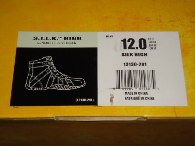 NIB Shoes For Sale SILK Gatling Habanero Rip Cord Go Kart 2.0 - DSC01042.jpg