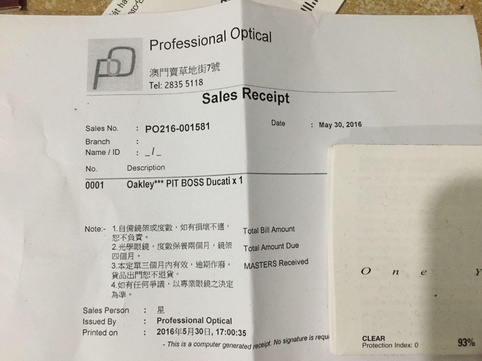 Oakley Ducati Pitboss - fb37ecba527b327443ca290ac8a14ba5.jpg