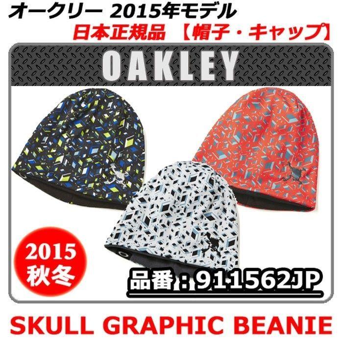 Skull goods. Japan exclusive - image.jpeg