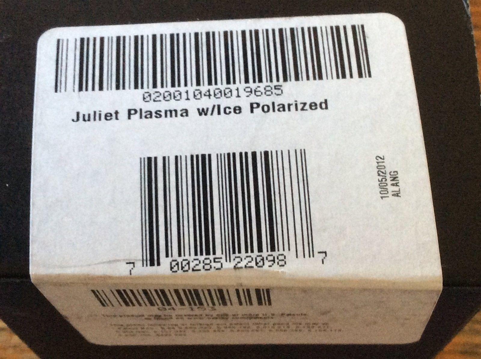 Sealed box JULIET. Plasma / ice polar 04-153 - image.jpg