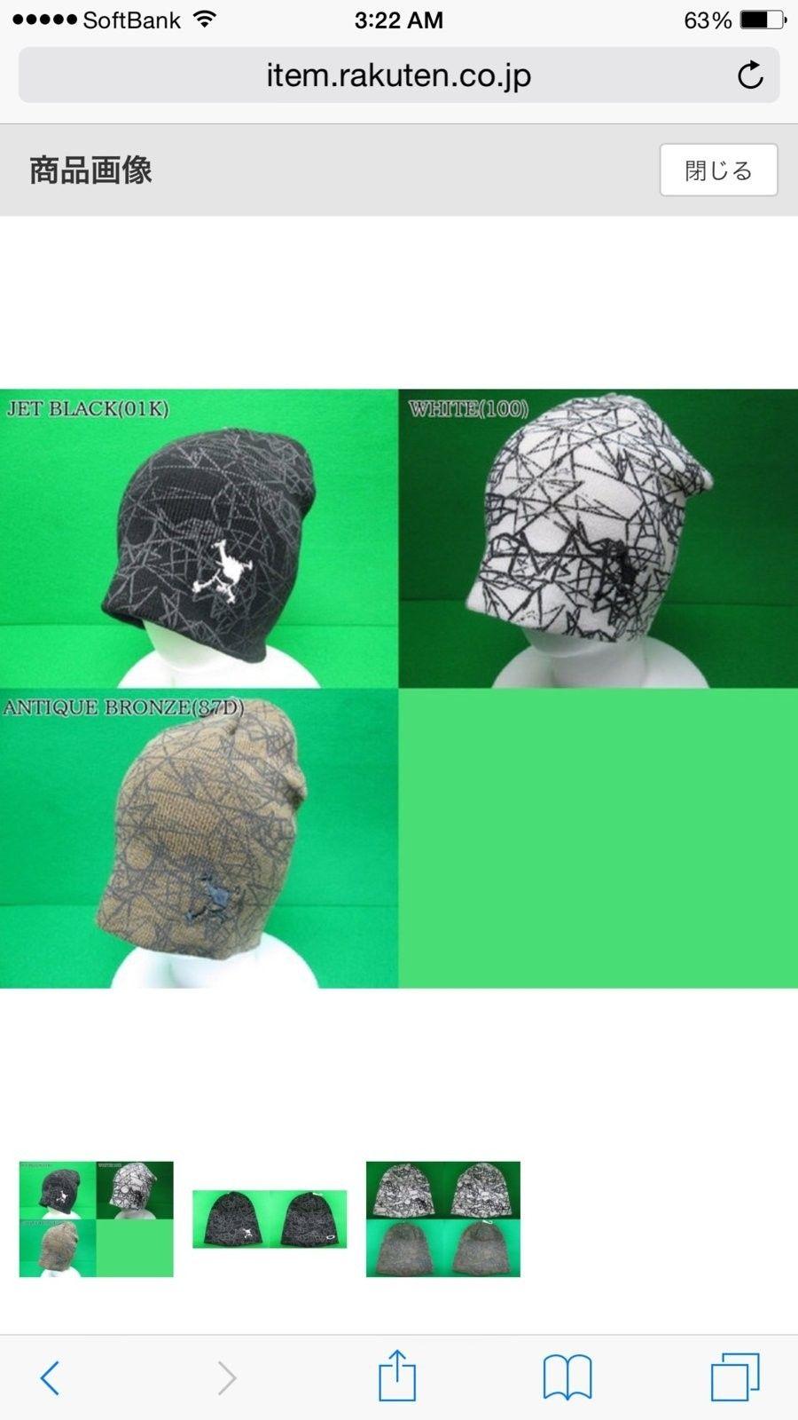 Skull Goods - image.jpg