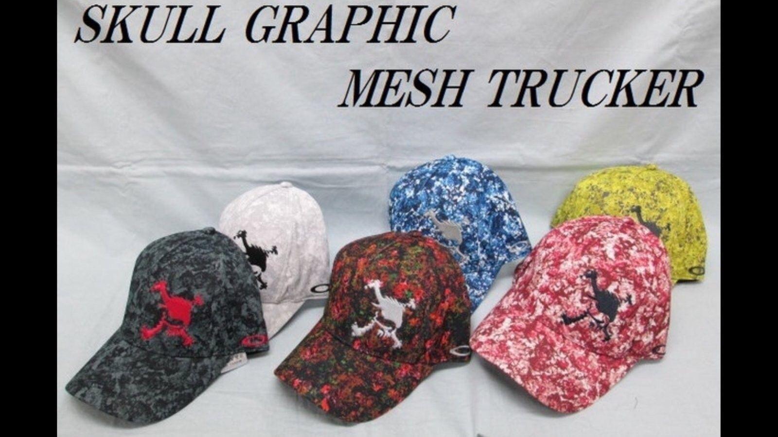 Skull hats - image.jpg