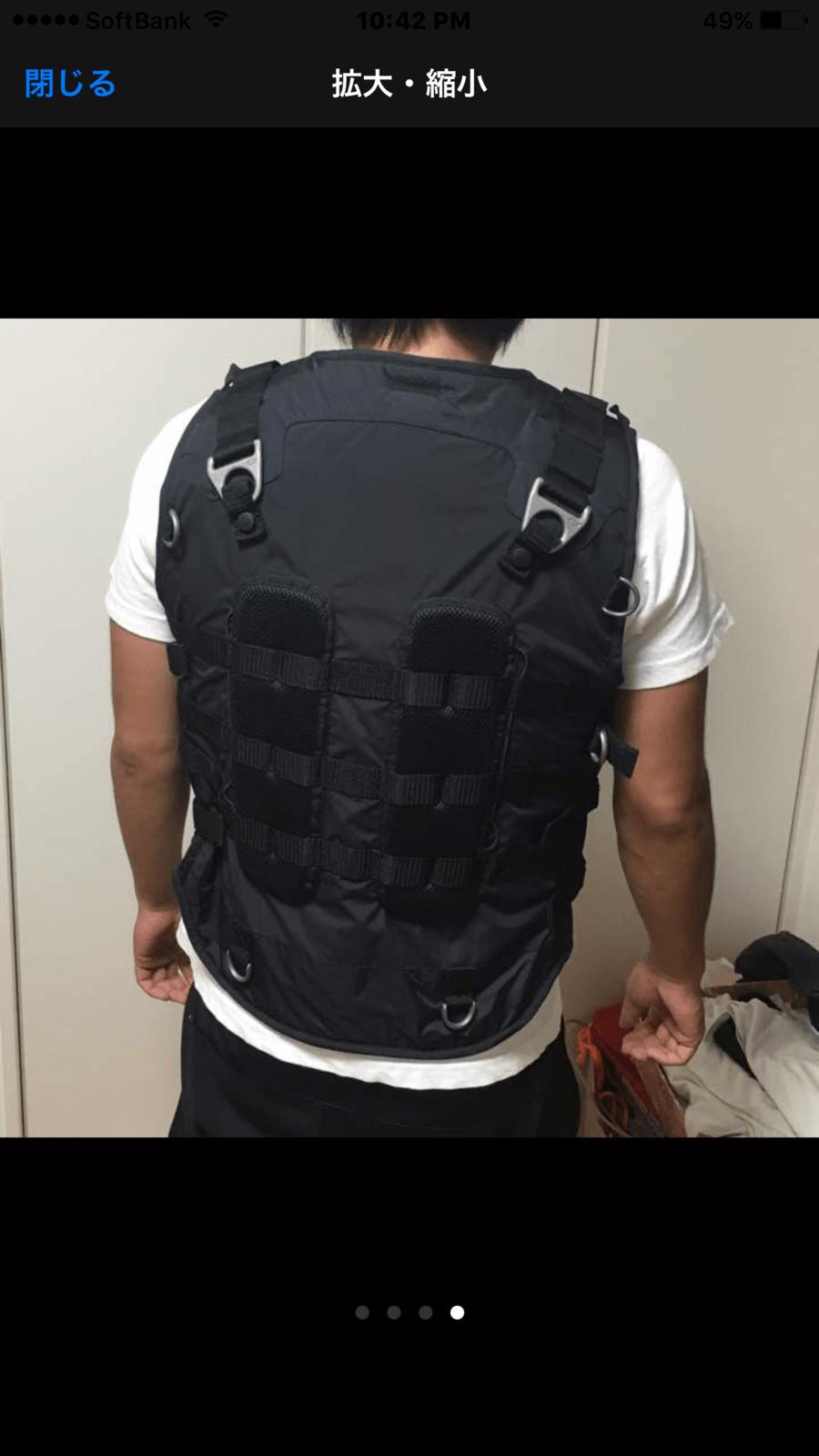 Ap vest 450$(400$now)(Size L) - image.png