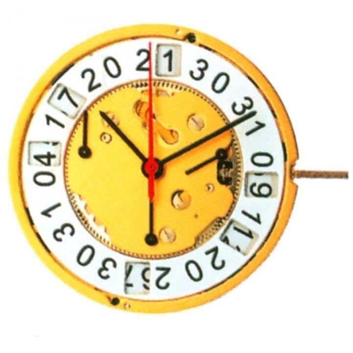 Minute Machine date ring - ImageUploadedByTapatalk1431224677.154650.jpg