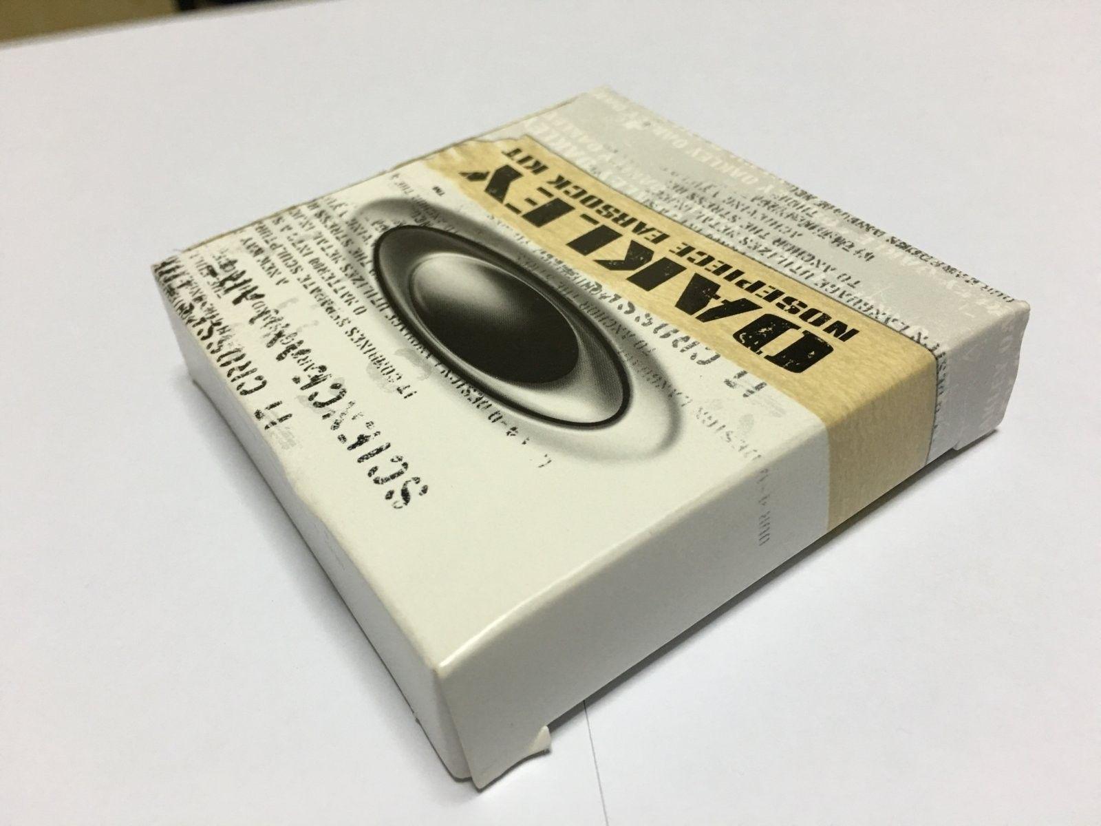 Juliet rubber set brand new - IMG_2105.JPG