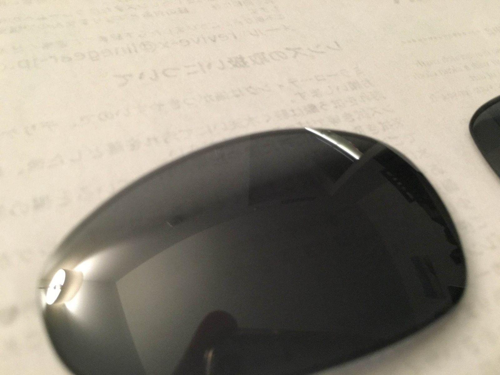 Linegear Oakley Juliet NXT Lens Review - IMG_2350.JPG
