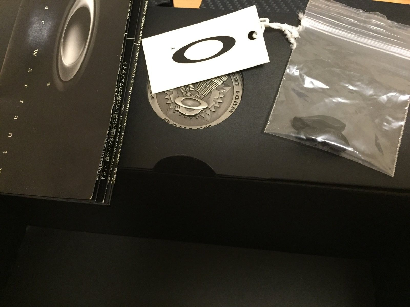 XS Box (with case and all extras): $90 including shipping - IMG_2638.JPG