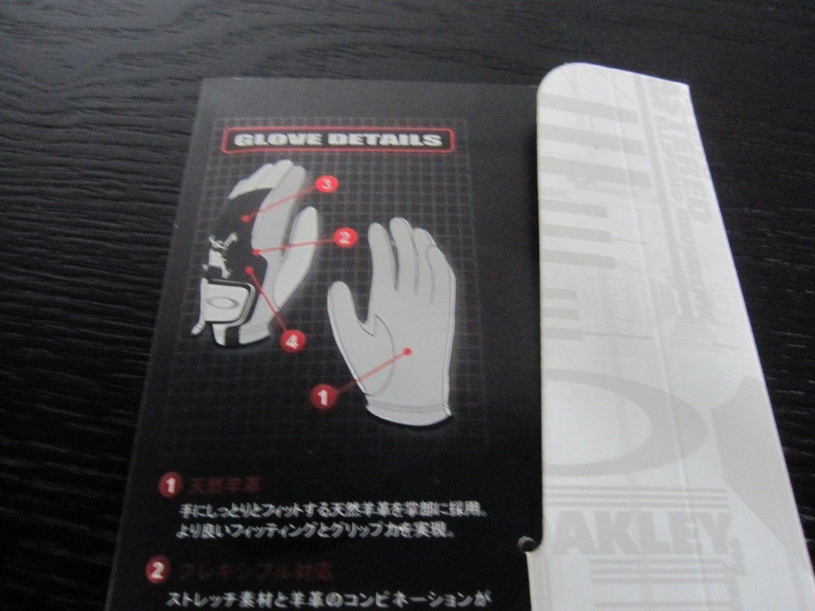 BNIB Oakley Japan Skull Golf Gloves - Various Sizes - *** LAST ONE *** - IMG_4573.JPG