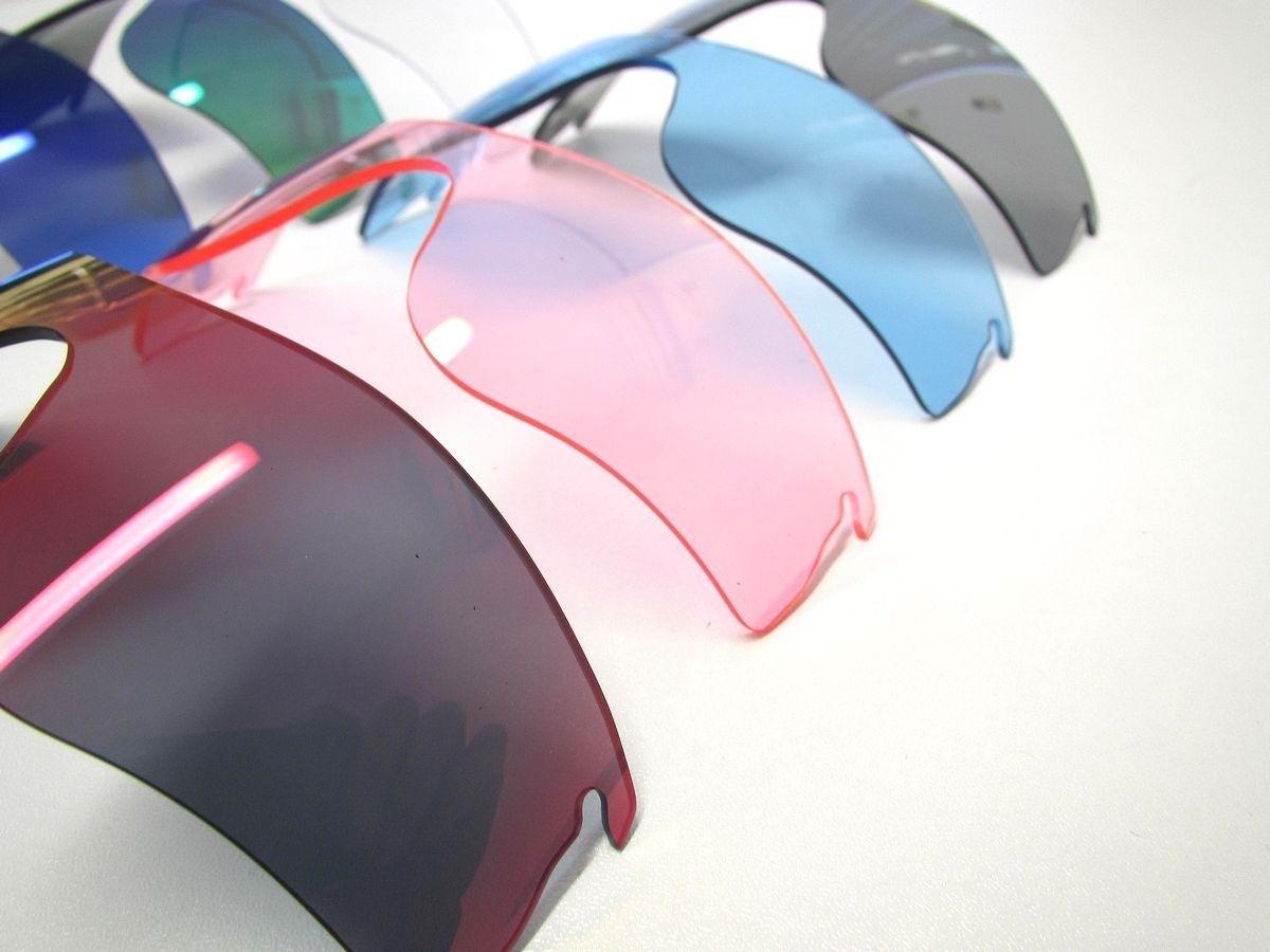 New Release: replacement lenses for Radarlock Path - IMG_5559.JPG