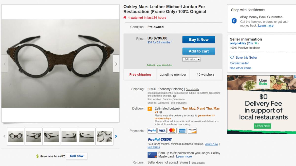 Oakley Mars Michael Jordan Model 1.png
