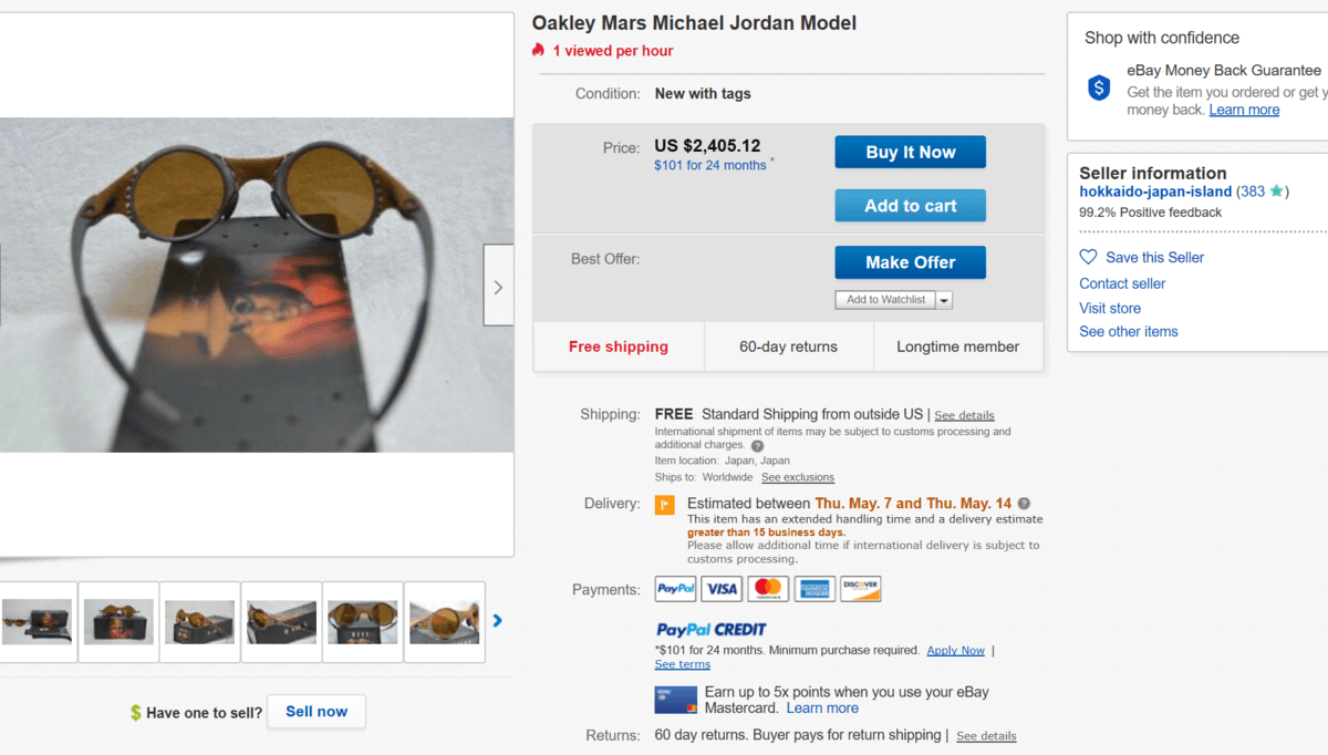 Oakley Mars Michael Jordan Model 13.png