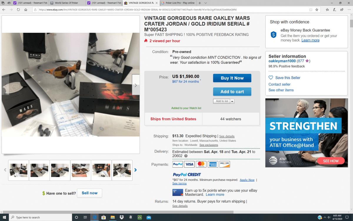 Oakley Mars Michael Jordan Model 4.png