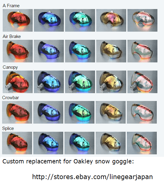 Just re-stocked snow goggle replacement lens for Oakley A Frame, Air Brake, Canopy, Crowbar & Splice - Oakley snow goggle replacement_150915.png