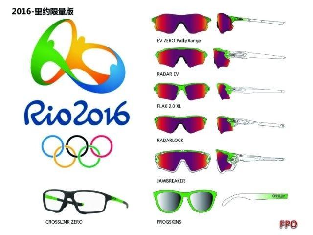 a1349ca810 Rio 2016 Olympics - Oakley Release