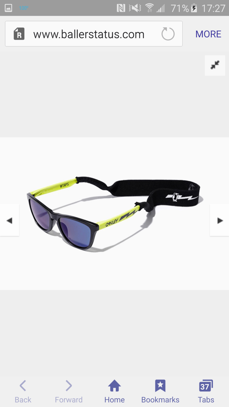 WTAPS Frogskins - Screenshot_2016-07-07-17-27-47.png
