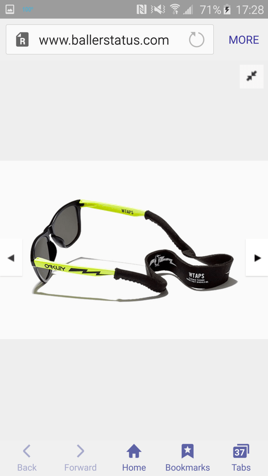 WTAPS Frogskins - Screenshot_2016-07-07-17-28-02.png