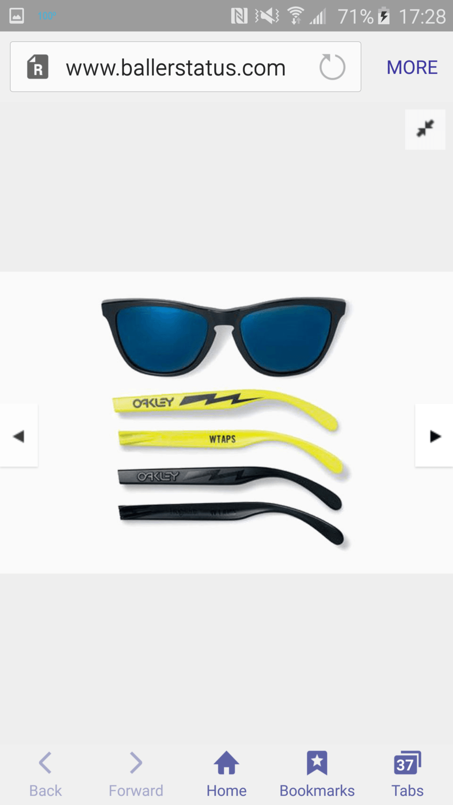 WTAPS Frogskins - Screenshot_2016-07-07-17-28-10.png