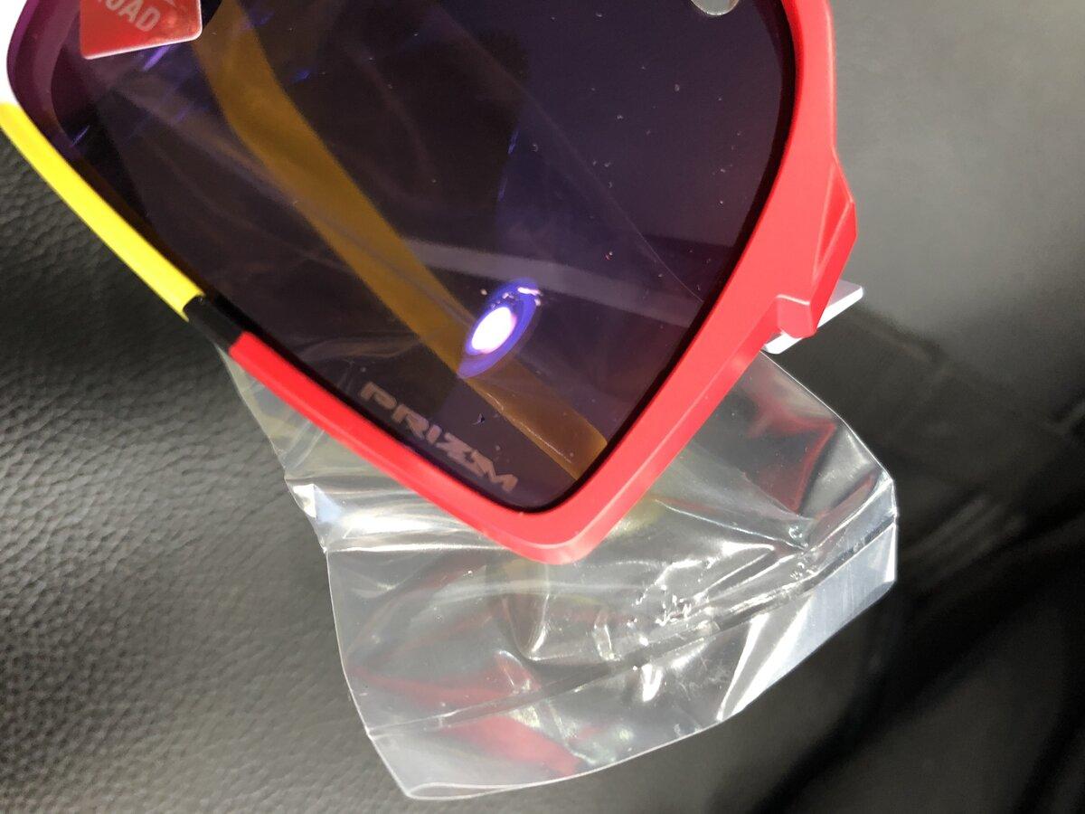 Sutro Eyeshade PRIZM 2020.JPG