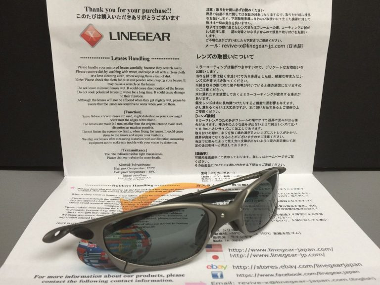 Oakley Linegear X-Metal Sunglasses with NXT Lenses